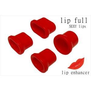 唇のアイプチ 口プチとして大ブレイクの<lip ful lip enhancer SEXY l...