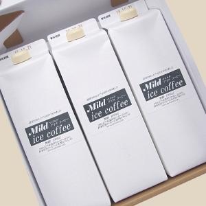 3本セット ギフトに使える 箱入り 無糖 アイスコーヒー リキッド ブラック マイルドタイプ 1000ml ロングライフ 紙パック nsforest