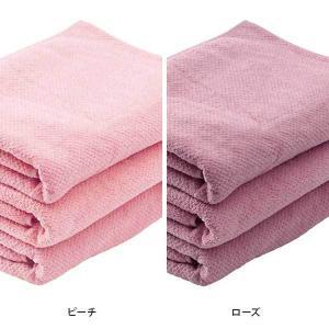 バスタオル ( コットン100% ) 1190匁 70×130cm 全14色 3枚セット 「 ボディタオル 」◆|nshop-y|12