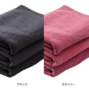 バスタオル ( コットン100% ) 1190匁 70×130cm 全14色 3枚セット 「 ボディタオル 」◆|nshop-y|15