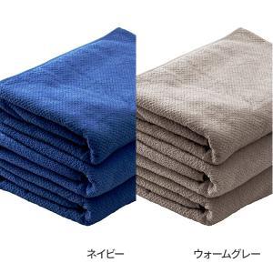 バスタオル ( コットン100% ) 1190匁 70×130cm 全14色 3枚セット 「 ボディタオル 」◆|nshop-y|16
