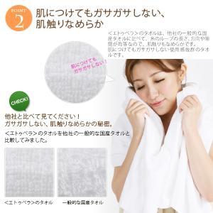 バスタオル ( コットン100% ) 1190匁 70×130cm 全14色 3枚セット 「 ボディタオル 」◆|nshop-y|06