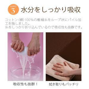 バスタオル ( コットン100% ) 1190匁 70×130cm 全14色 3枚セット 「 ボディタオル 」◆|nshop-y|07