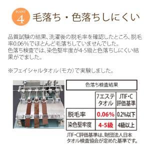 バスタオル ( コットン100% ) 1190匁 70×130cm 全14色 3枚セット 「 ボディタオル 」◆|nshop-y|08