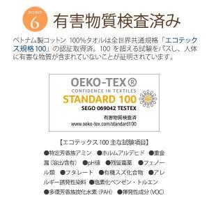 バスタオル ( コットン100% ) 1190匁 70×130cm 全14色 3枚セット 「 ボディタオル 」◆|nshop-y|10