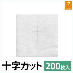 十字カット ピローシート 薄手タイプ 200枚入 「 ピローカバー 枕カバー 」◆|nshop-y