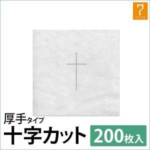 十字カット ピローシート 厚手タイプ 200枚入 「 ピローカバー 枕カバー 」◆|nshop-y