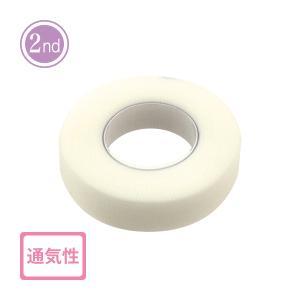 サージカルテープ透明タイプ 「 サージカルテープ 保護テープ 」