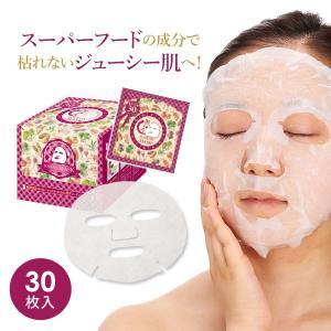 < エトゥベラ > フードインマスク 30枚入 「 フェイスマスク フェイスパック 」◆