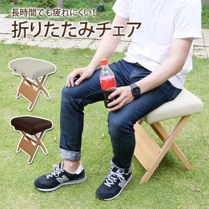 折りたたみ木製スツール 全3色 「 スツール イス 椅子 チェア 」◆