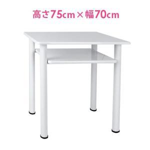 【翌日配送】 ネイル テーブル デスク 机 全2色 幅70×奥行45×高さ75cm ネイルテーブル ...