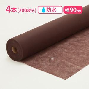 ペーパーシーツ ( 防水タイプ ) ブラウン ( 4本単位 ) 幅90cm×長さ95m 「 ベッドシーツ 使い捨てシーツ 」|nshop-y