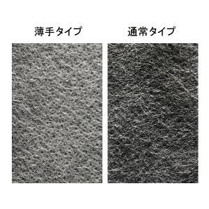 ペーパーシーツ ( 非防水 ) 薄手タイプ ホワイト ( 1本単位 ) 幅80cm×長さ95m 「 ベッドシーツ 使い捨てシーツ 」|nshop-y|05