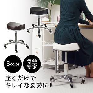 骨盤安定スツール 全3色 高さ43-55cm 「 スツール イス 椅子 チェア 」