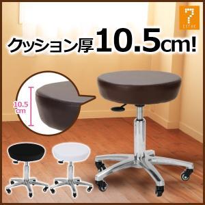 T型スツール 全3色 高さ46-57cm 「 スツール イス 椅子 チェア 」