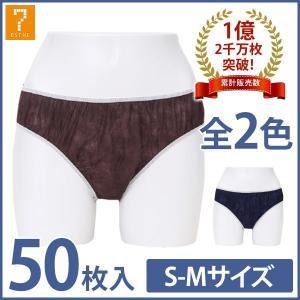 ペーパーショーツ ( スーパーフィットショーツ ) S-M 全2色 「 紙パンツ 使い捨てパンツ 」◆|nshop-y