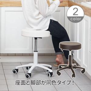 エステスツールSDX 全2色 高さ41-53cm 「 スツール イス 椅子 チェア 」
