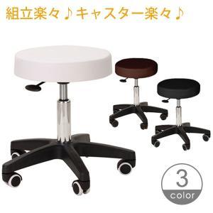 エステスツールST ( ビニールレザー ) 全3色 高さ43-55cm 「 スツール イス 椅子 チェア 」