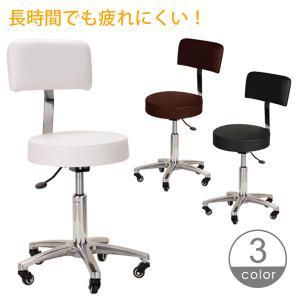 背もたれ付エステスツールDX 全3色 高さ42-54cm 「 スツール イス 椅子 チェア 」の写真