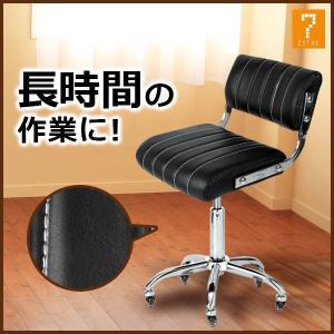 背もたれ付カットチェア TA-285 H48-60cm 「 スツール イス 椅子 チェア 」|nshop-y