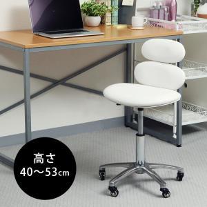 背もたれ付カットチェア TA-280 H45-57cm 「 スツール イス 椅子 チェア 」