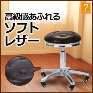 アンティークスツールXY-1065 高さ42-53cm ダークブラウン 「 スツール イス 椅子 チェア 」