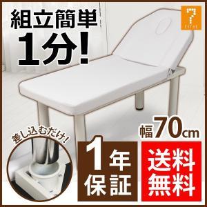 リクライニングベッド ( 有孔 ) 長さ185cm×幅70cm×高さ全5種 ホワイト天板 スチールホワイト脚 「 マッサージベッド 整体ベッド 」◆|nshop-y