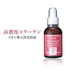 < プロズビ > プライム イオンエッセンス 高濃度 コラーゲン 60ml 「 美容液 エッセンス モイスチャーエッセンス モイスチャー美容液 」|nshop-y