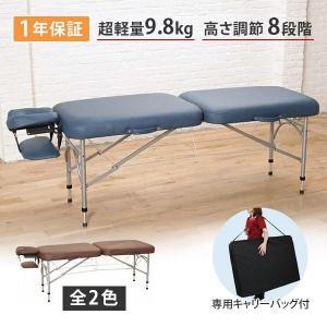アルミ製 超 軽量折りたたみマッサージベッド FLY ( 無孔 ) 長さ170×幅60×高さ60〜83cm 「 折りたたみベッド ポータブルベッド マッサージ台 」|nshop-y