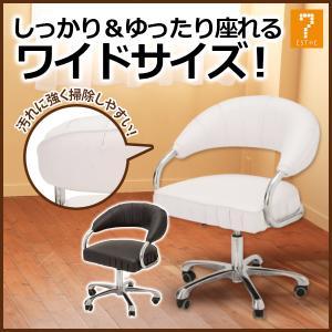 プレミアムチェア 全2色 高さ80-93cm 「 スツール イス 椅子 チェア 」|nshop-y