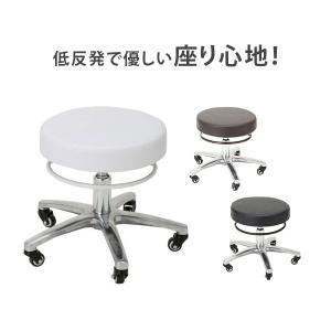 フットケア 低反発 スツール DX ( リングレバータイプ ) 全3色 高さ32cm-37cm 「 スツール イス 椅子 チェア 」