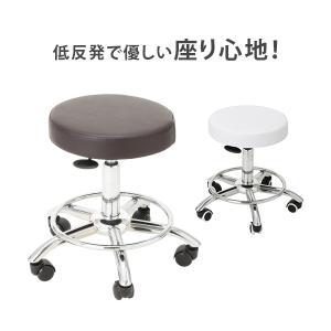 リング付 低反発 スツール DX 全2色 高さ43cm-55cm 「 スツール イス 椅子 チェア 」