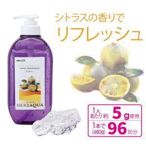 洗い流し不要のヘッドスパ専用ジェル。すっきりフレッシュな柑橘系の香り。  【関連キーワード】 [ ヘ...