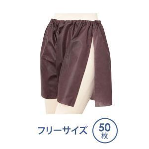 アカスリ用スリット入りペーパートランクス(フリーサイズ) 5...