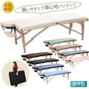 折りたたみ マッサージベッド V-004 ( 木製・有孔 ) オフホワイト長さ185cm×幅70cm×高さ52cm-82cm 「 折りたたみベッド ポータブルベッド 」|nshop-y