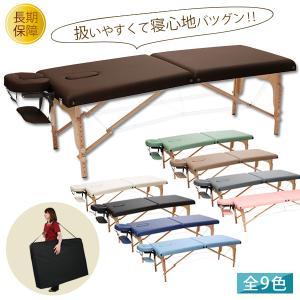 折りたたみ マッサージベッド V-004 ( 木製・有孔 ) ダークブラウン長さ185×幅70×高さ52-82cm 「 折りたたみベッド ポータブルベッド 整体ベッド 」