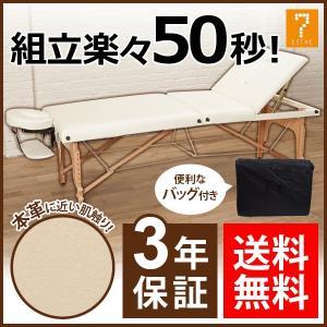 折りたたみ リクライニングベッド VR-004 ( 木製・有孔 ) オフホワイト長さ185cm×幅70cm×高さ52cm-82cm 「 折りたたみベッド ポータブルベッド 」|nshop-y