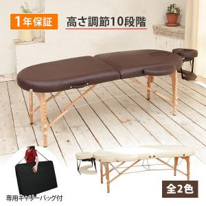 折りたたみ マッサージベッド UU-006 ( 木製・有孔 ) ダークブラウン 長さ185×幅70×高さ52-82cm 「 折りたたみベッド ポータブルベッド 」|nshop-y