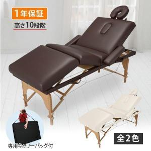 Premium 折りたたみ リクライニング マッサージベッド COMODO(木製・有孔)ダークブラウン長さ188×幅70×高さ59-89cm 「 折りたたみベッド 」|nshop-y