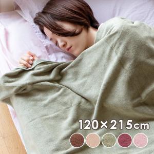 大判タオルシーツ(エコマイクロファイバー)2768匁 120×215cm 全5色 「 ベッドタオル ベッドシーツ ベッドカバー タオルシーツ エステタオル 」|nshop-y