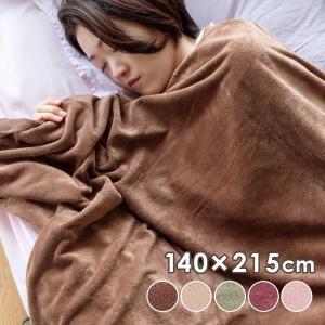 大判タオルシーツワイド(エコマイクロファイバー)3168匁 140×215cm 全5色 「 ベッドタオル ベッドシーツ ベッドカバー タオルシーツ エステタオル 」|nshop-y