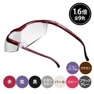 <プリヴェAG>ハズキルーペラージ1.6倍 ブルーライト対応クリアレンズ 全3色 「 拡大鏡 メガネ 双眼メガネルーペ ブルーライトカット 施術用 」 nshop-y