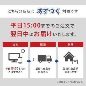 日本製 フェイスタオル ( コットン100% ) 240匁 34×86cm 全16色 5枚セット 「 フェイスタオル フェイシャルタオル 」◆|nshop-y|02