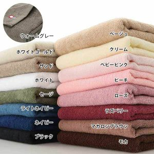 日本製 フェイスタオル ( コットン100% ) 240匁 34×86cm 全16色 5枚セット 「 フェイスタオル フェイシャルタオル 」◆|nshop-y|03