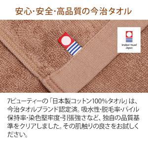 日本製 フェイスタオル ( コットン100% ) 240匁 34×86cm 全16色 5枚セット 「 フェイスタオル フェイシャルタオル 」◆|nshop-y|04