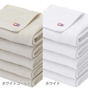 日本製 フェイスタオル ( コットン100% ) 240匁 34×86cm 全16色 5枚セット 「 フェイスタオル フェイシャルタオル 」◆|nshop-y|06