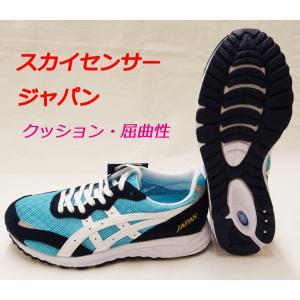 スカイセンサージャパン 1013A051/400  アシックス(asics) SKYSENSORJA...
