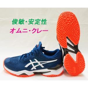 テニスシューズ アシックス(asics) コートFF2-OC 1041A084/400 COURTFF2OC−オムニ・クレー nsp-nishinagasports