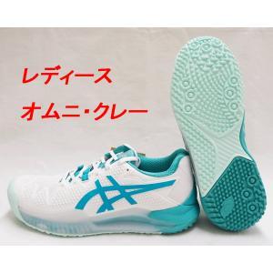 レディーステニスシューズ アシックス(asics) レディゲルレゾリューション8OC LADYGEL-RESOLUTION8OC 1042A071/106−オムニ・クレーコート nsp-nishinagasports