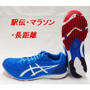 ソーティマジックRP5 シューズ袋サービス SORTIEMAGICRP5 1093A091/400 アシックス(asics)−マラソン駅伝シューズ nsp-nishinagasports